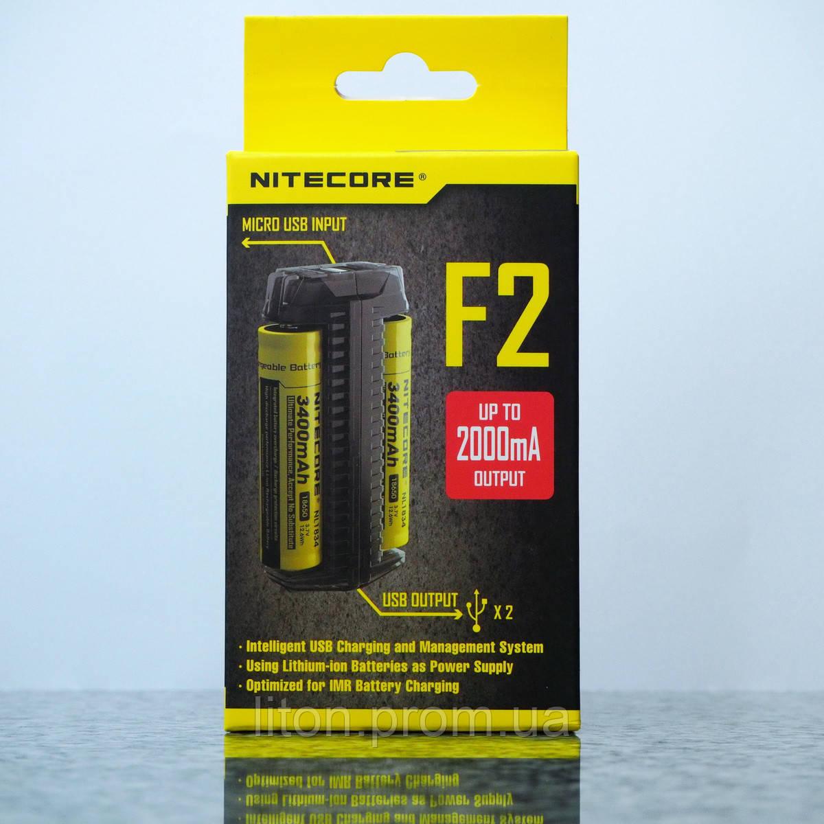 Зарядний пристрій Nitecore F2  Powerbank