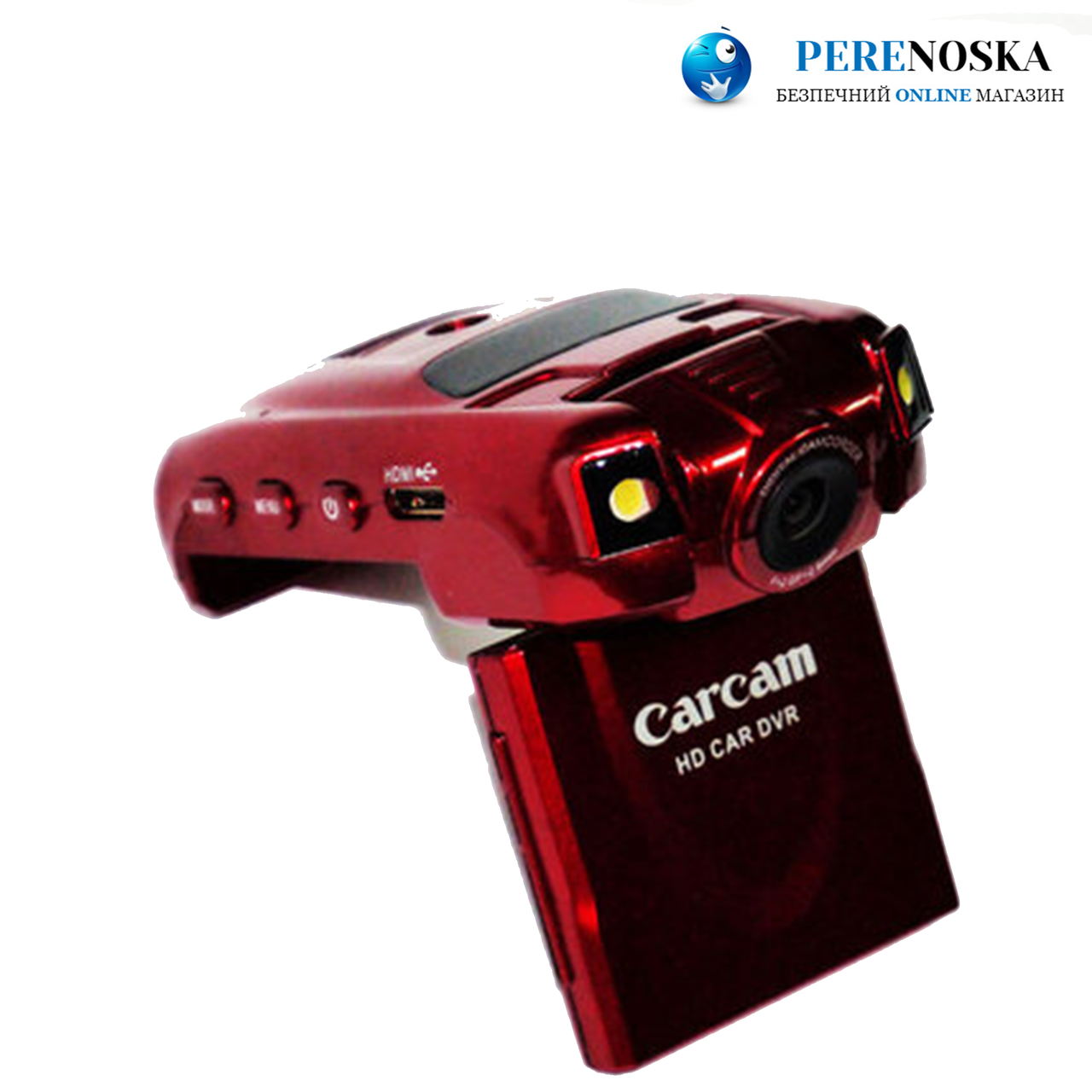 Видеорегистратор Carcam HD H-880/ Поворотный дисплей 2 дюйма/ Угол поворота 270°