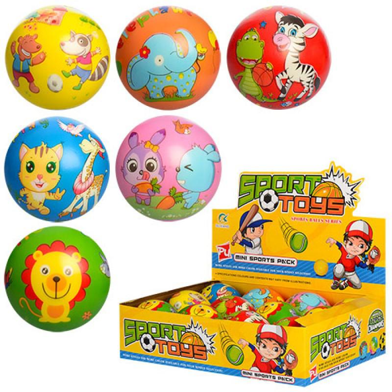 a66b8dfe8825 Мяч детский фомовый E4019 9,5см - Online-маркет Shop-mania в Хмельницком