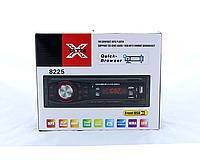 Автомагнитола MP3 8225 ISO (20)