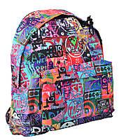 Рюкзак молодежный ST-17 Crazy relax, 42*32*12  555002