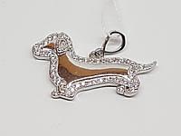Серебряная подвеска с фианитами. Артикул П2Ф/373, фото 1