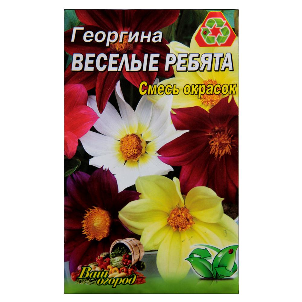 Цветы в дом купить харькова #9