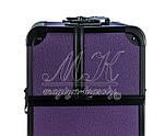 """Профессиональный алюминиевый кейс для косметики """"Exclusive Series"""", фиолетовый с черным, фото 2"""