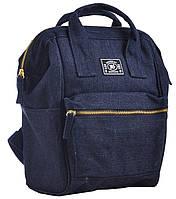 Рюкзак молодежный ST-19 Jeans, 33*23*15  555497