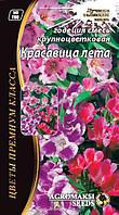 """Годеция крупноцветковая смесь """"Красавица лета"""" (однолет), 0.2г"""