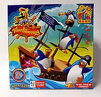 """Веселая игра """"Пінгвінопад"""" 3+ 7228 Fun Game Китай"""