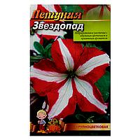 Петуния Звездопад крупноцветковая семена цветы, большой пакет 3г