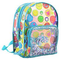 Рюкзак молодежный ST-20 Muzzle, 25*22*12  555462