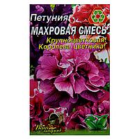 Петуния Махровая смесь крупноцветковая семена цветы, большой пакет 3г