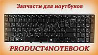 Клавиатура SAMSUNG NP350V5C-T01RU