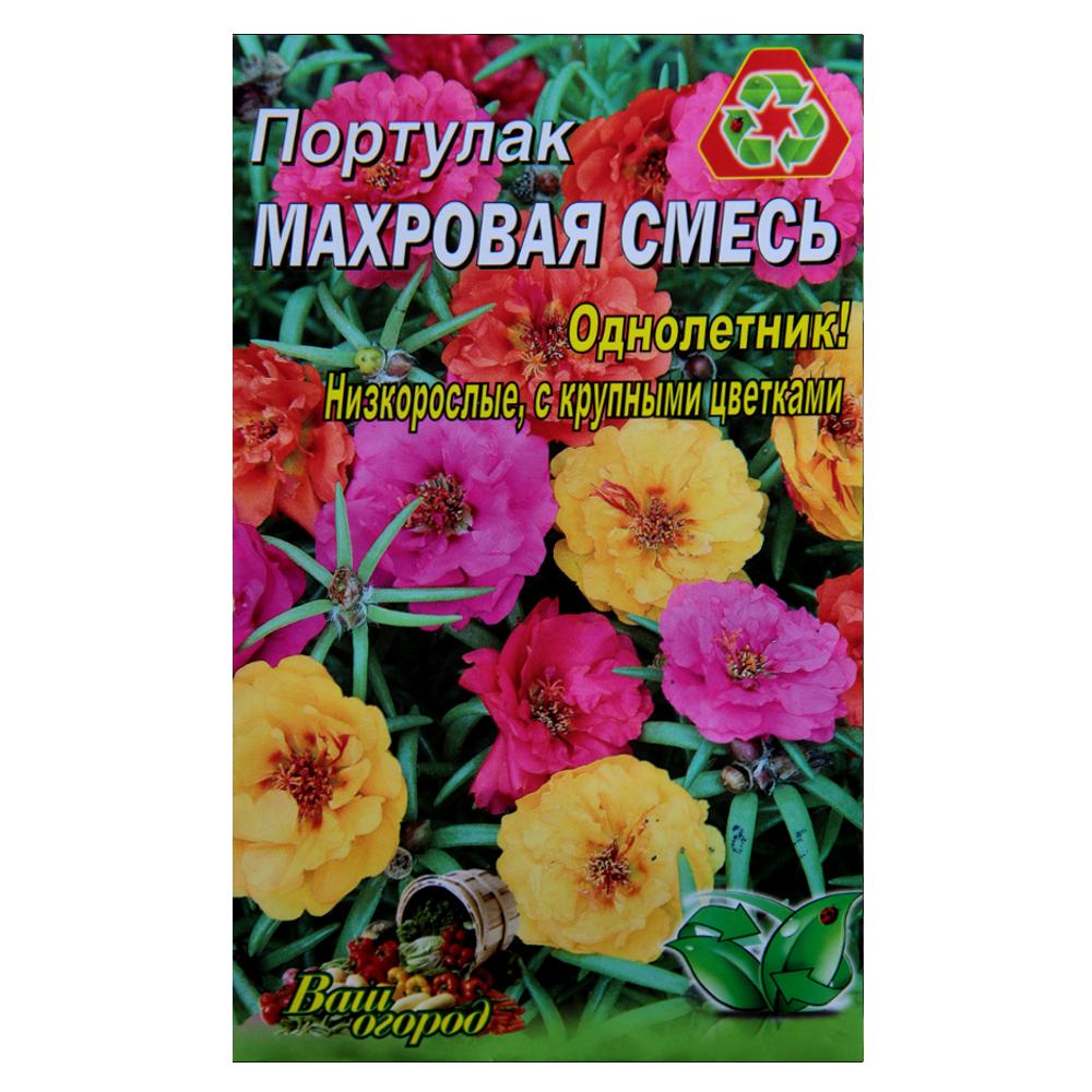 Портулак Махровая смесь однолетник семена цветы, большой пакет 1 г