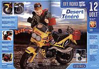 Детский электромотоцикл на аккумуляторе Desert tenere MC0003