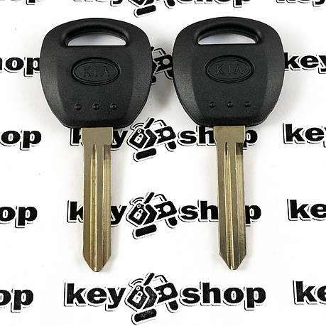 Корпус авто ключа под чип для KIA (КИА) левый без упора, фото 2