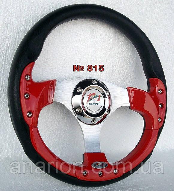 Руль спортивный №815 (красный).