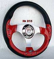 Руль спортивный №815 (красный)., фото 1