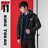 11 Kiro Tokao   Японский бомбер весна-осень 322 черный-камуфляж