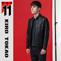 11 Kiro Tokao   Япония. Весенняя куртка 3316 черная, фото 1