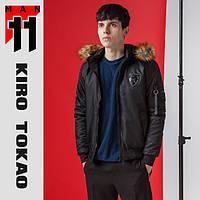 11 Kiro Tokao | Мужской бомбер весна-осень 9991 черный, фото 1