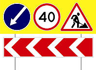 Дорожные знаки пленка Orafol для дорожных знаков и указателей
