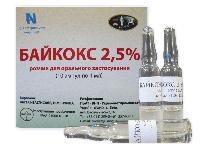 Байкокс 2,5% амп.1мл.