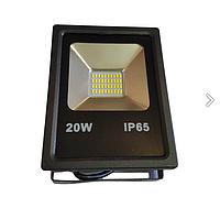 Прожектор светодиодный 20 Вт