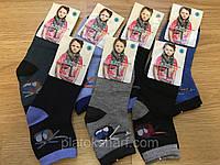 Носки хлопковые, мальчик   М (27-30), фото 1