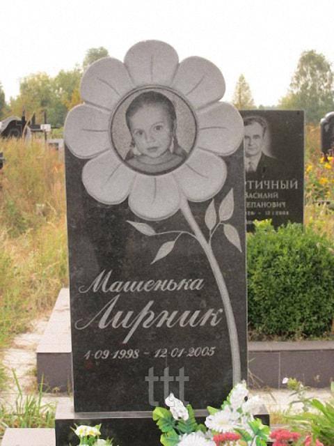 Детское надгробие Цветок №29