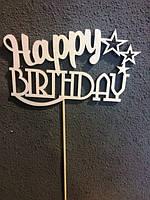 """Топпер деревянное слово """"Happy Birthday -1"""", фото 1"""