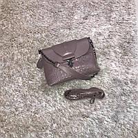 Брендовая маленькая сумка беж-роз натуральная кожа