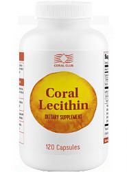 """Препарат для мозга """"Корал Лецитин""""-для полноценной работы головного мозга и периферической нервной системы("""