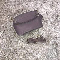 Брендовая маленькая сумка сиреневая натуральная кожа