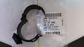 Зажим (крепление , хомут) пластиковый крепления шланга (трубки , патрубка) радиатора ожлаждения двигателя
