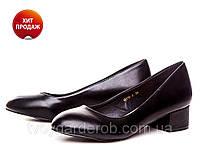 Модные стильные туфли женские (р. 35-40)
