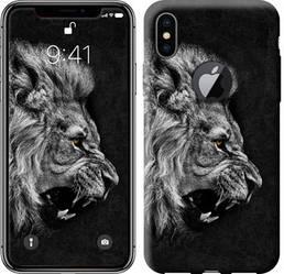 """Чехол на iPhone X Лев """"1080c-1050-328"""""""