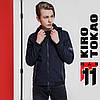 11 Kiro Tokao | Японская весенняя мужская ветровка 2061 темно-синяя