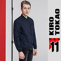 11 Kiro Tokao | Ветровка мужская на весну-осень 2070 темно-синяя, фото 1