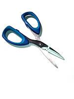 Ножиці рибальські EOS