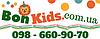 BonKids - детский магазин обуви