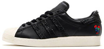 """Мужские кроссовки Adidas Superstar """"Year of the Rooster"""" Pack Black"""