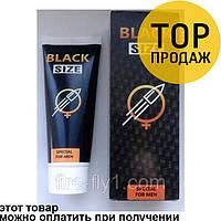 Black Size - Крем-гель для увеличения члена (Блек Сайз) / гель для увеличения