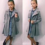 Детское кашемировое пальто в размерах 128-146, фото 6