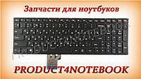 Клавиатура для ноутбука LENOVO (U530 series) rus, black, без фрейма, подсветка клавиш
