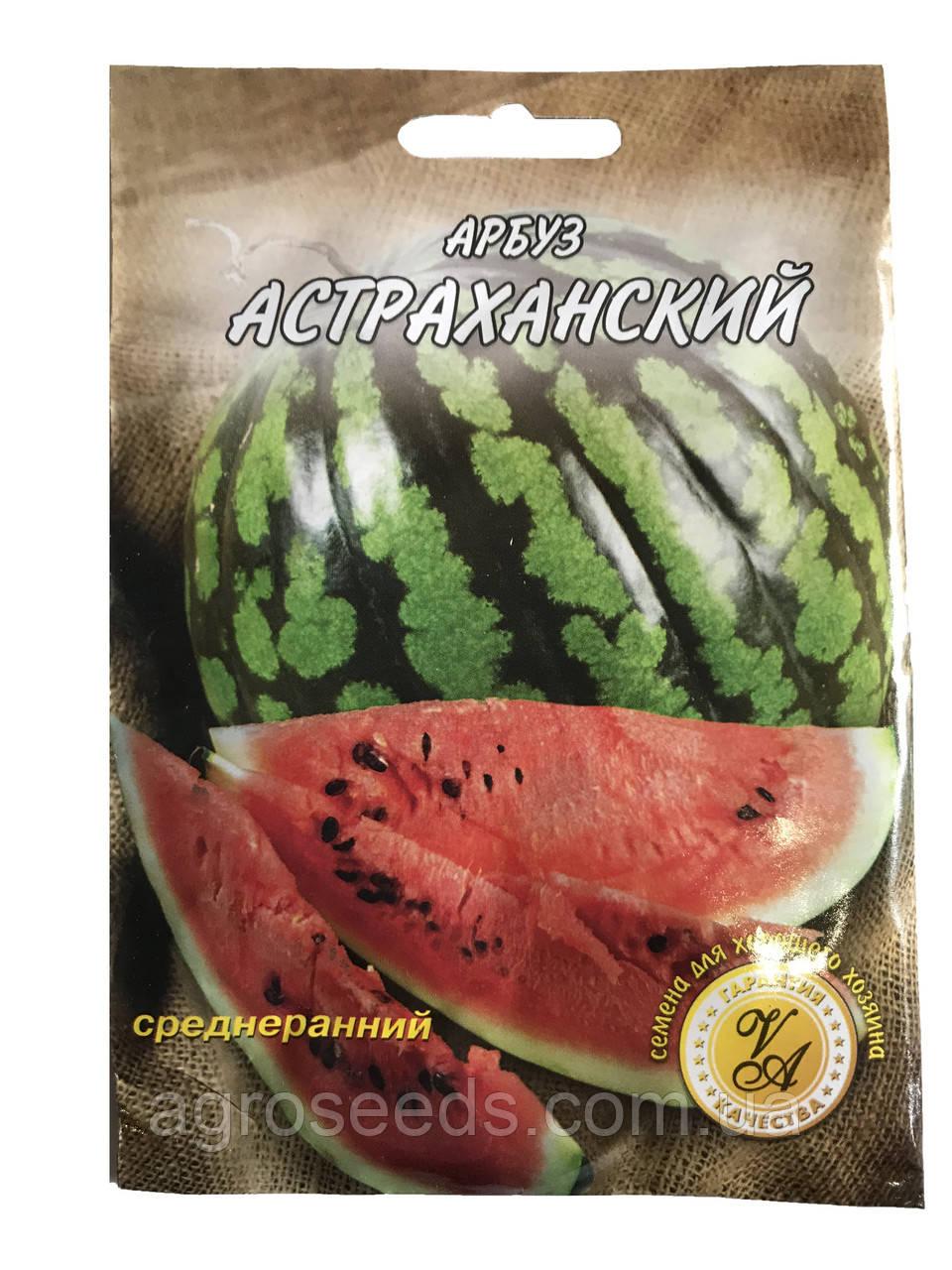 Семена арбуза Астраханский 10 г