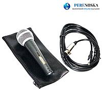 Микрофон Shure SM58 проводной с чехлом