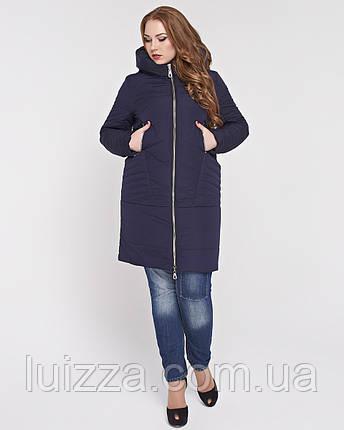 Женская куртка из комбинированной ткани 48-58р синяя 52, фото 2