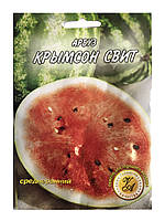 Семена арбуза Крымсон свит 10 г