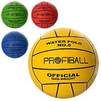 Мяч волейбольный VA 0034 водное поло
