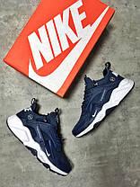 Мужские кроссовки Nike Fragment Design синие топ реплика, фото 2