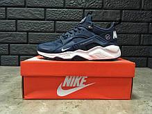 Мужские кроссовки Nike Fragment Design синие топ реплика, фото 3
